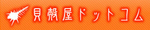 kaigaraya_logo.jpg